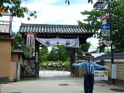 建仁寺 入口