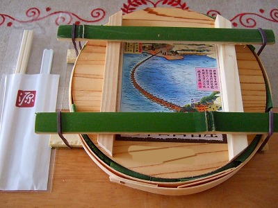 ます寿司完成品