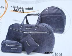 for Mastermind x porter