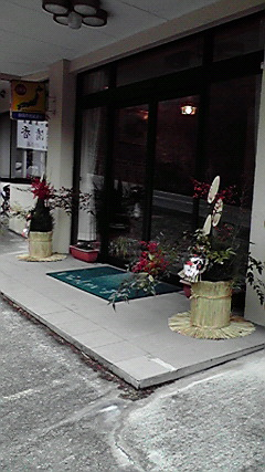 20090101220428