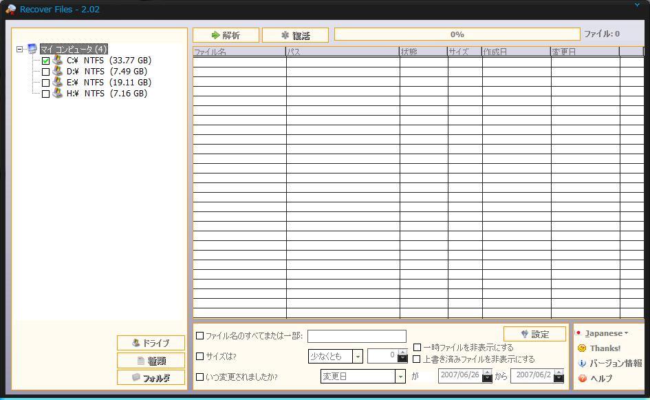 13_20090628124637.jpg