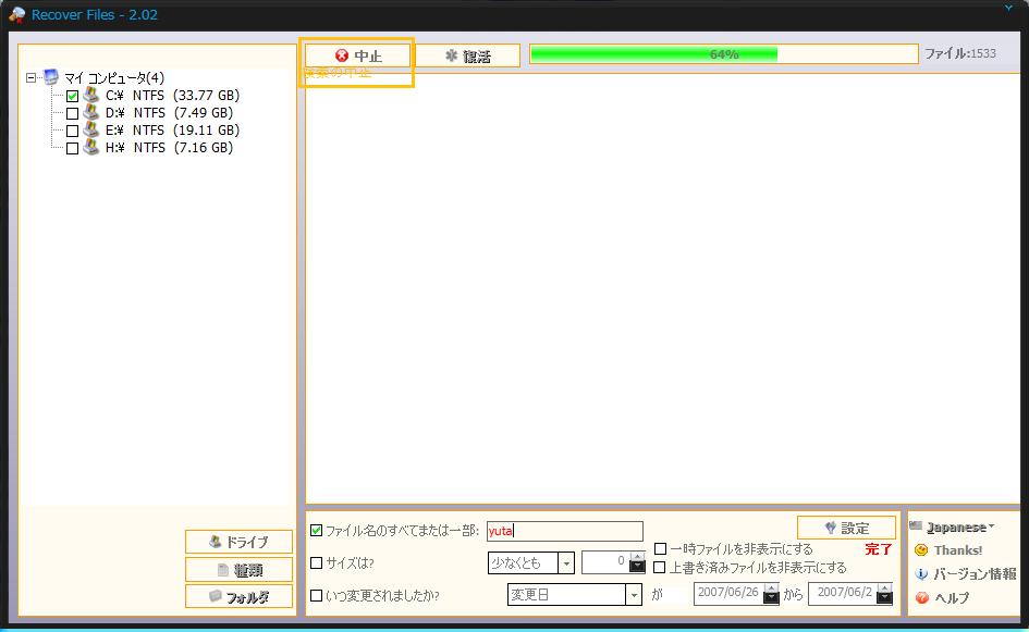 15_20090628124638.jpg