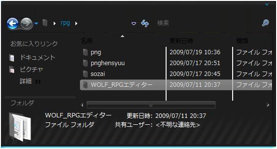 1_20090719213019.jpg