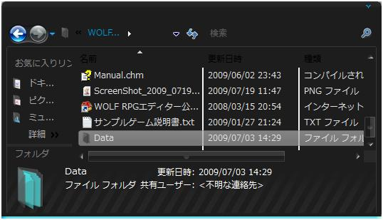 3_20090720165847.jpg