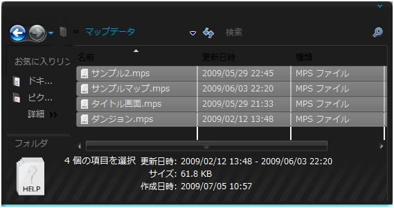5_20090720165847.jpg