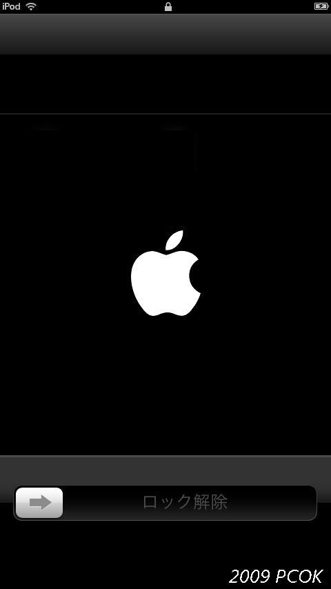 apple21.jpg