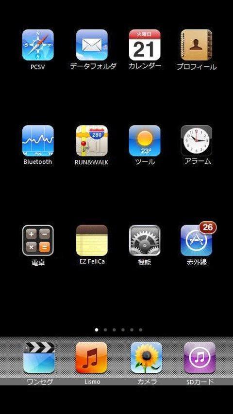 iphone50.jpg