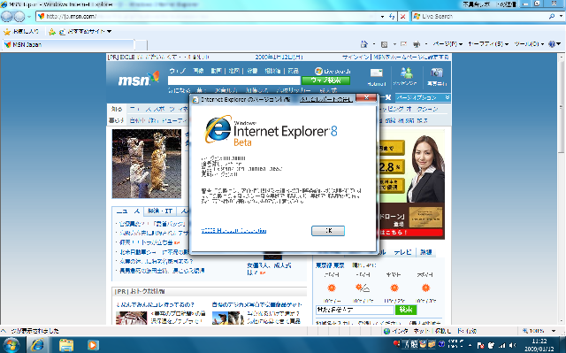 windows7-ie.png