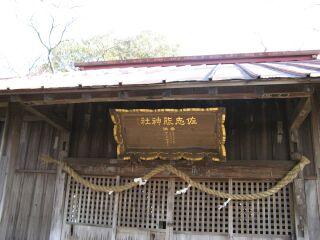 IMG_2305拝殿