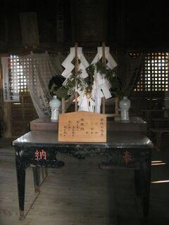 IMG_2304拝殿内部