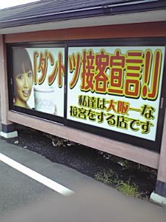 091003_焼肉小倉優子2.jpg
