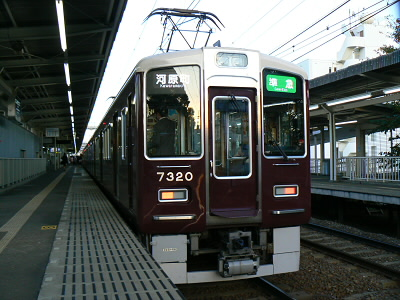 s-2008-11-20 149