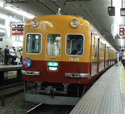 s-2008-10-16 107