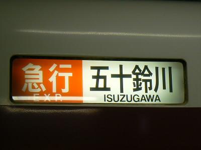 s-2008-8-10 190