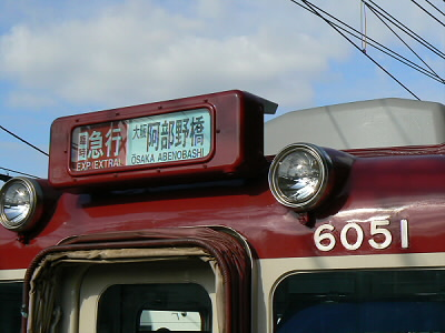 s-2008-1-04 060