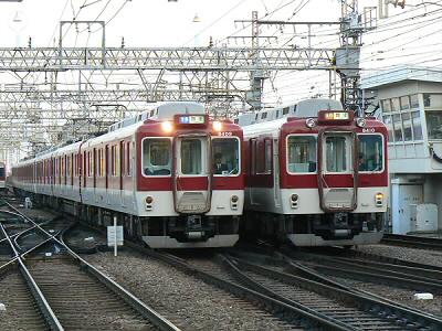 s-2008-12-11 014