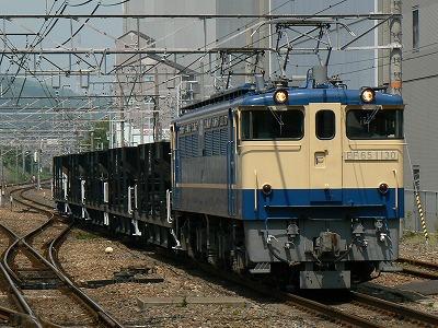 s-2009-6-24 051
