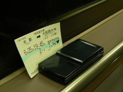 s-2009-6-27 001