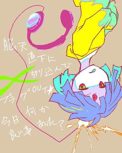 graffi12.jpg