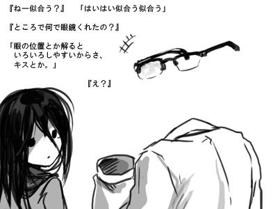 graffi21.jpg