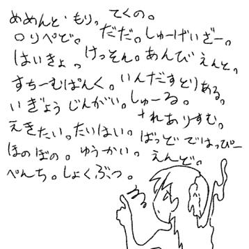 graffi24.jpg