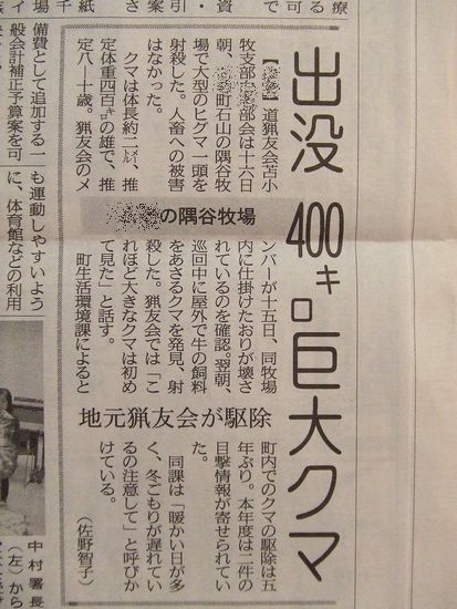 081118-news.jpg