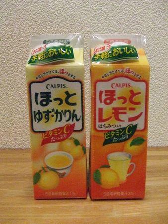 081121-nomimono.jpg