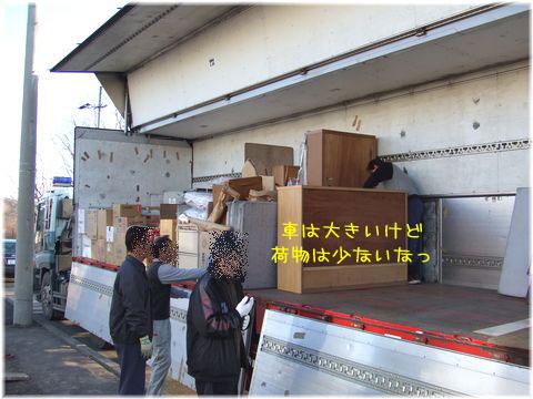 081215-hitukosi4.jpg