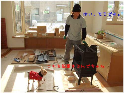 081215-idou22.jpg