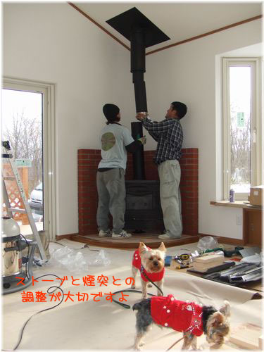 081215-idou24.jpg