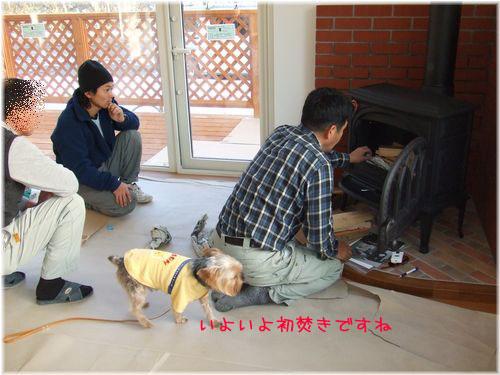 081215-idou25.jpg