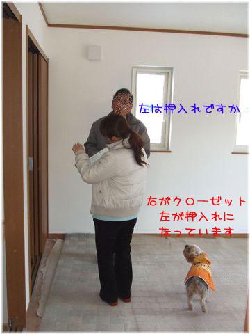 081216-kensa8.jpg
