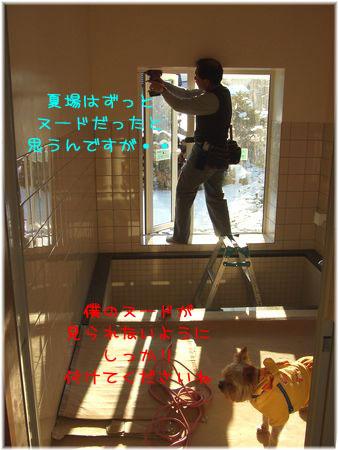 081216-kensa9.jpg