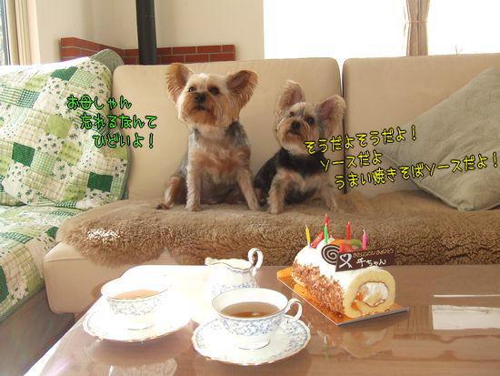 090117-birthday1.jpg