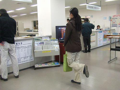 090202-houmukyoku2.jpg