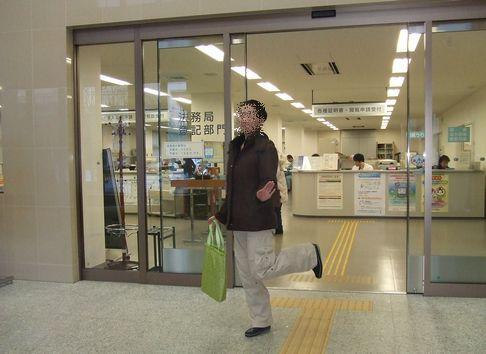 090206-touki.jpg