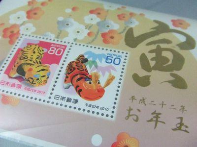 100128-hareji-6.jpg