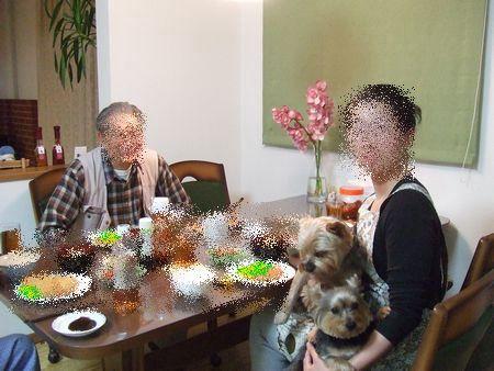 100208-shio-na1-kk.jpg
