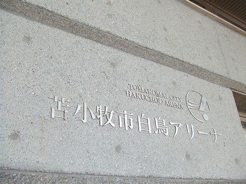 100221-yuki14.jpg