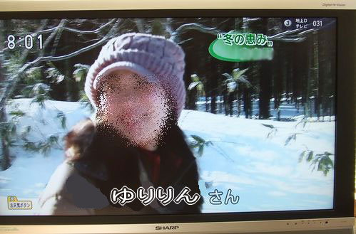 100227-tv4-k.jpg
