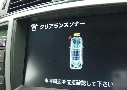 100310-yuki2.jpg