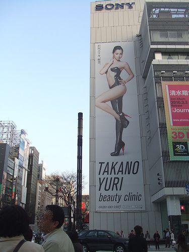 100317-tokyo2-4.jpg