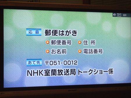 100421-nhk2.jpg