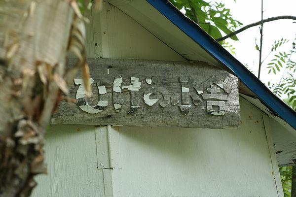 100619-yama1.jpg