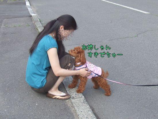 100701-yuririnn4.jpg