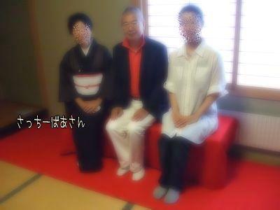 100704-tyakai9-b.jpg