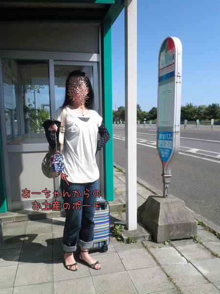 100914-yuririnn2.jpg