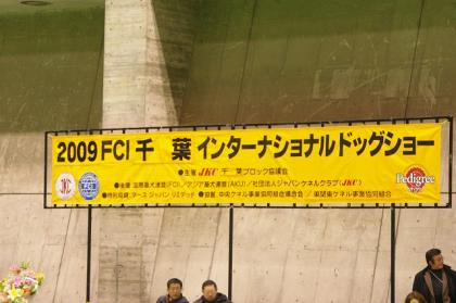 s-IMGP8117.jpg