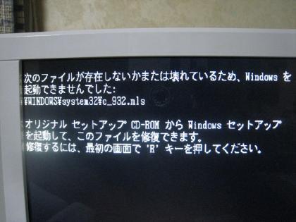 s-IMG_2987.jpg