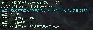 2010_10_16_1.jpg